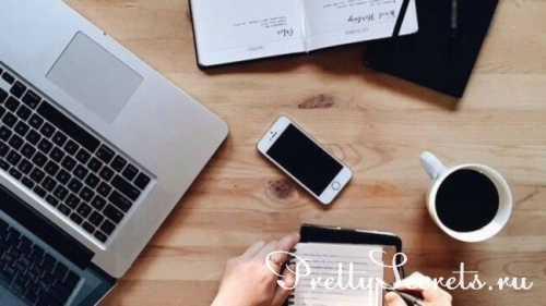 5 способов работать быстрее и эффективнее